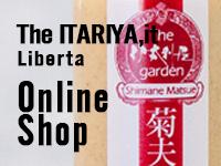 ITARIYA Online Shop